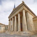 Athens Greece, the national university classical building facade Stock Photos