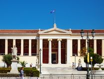 University of Athens in Greece Stock Images