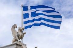 ATHENS - GREECE - SEPTEMBER 21,2016:Zappeion Megaron in Athens, Stock Photography