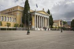 ATHENS - GREECE - SEPTEMBER 21,2016:Zappeion Megaron in Athens, Stock Image