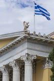 ATHENS - GREECE - SEPTEMBER 21,2016:Zappeion Megaron in Athens, Royalty Free Stock Photography