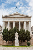 Athens National Library Royalty Free Stock Photo