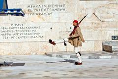 athens near ändrande guards parlament royaltyfria foton