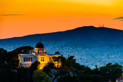 Night scenes of National Observatory at Athens. Greece royalty free stock photography