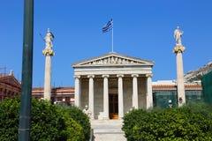 Athens Park - Greece. Statue in Green Garden - Athens, Greece Royalty Free Stock Photo