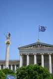 Athens Parlament Stock Photography