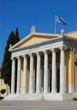 athens zappeion Greece Obraz Stock
