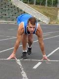 athlete in the stadium Stock Images