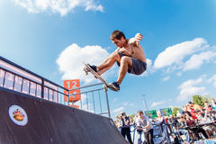 Athletes compete at Skateboard Challenge. GRODNO, BELARUS - JUN 18: Athletes compete at Skateboard Challenge 2016 in Grodno, Belarus, June 18, 2016 Royalty Free Stock Photography