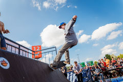 Athletes compete at Skateboard Challenge. GRODNO, BELARUS - JUN 18: Athletes compete at Skateboard Challenge 2016 in Grodno, Belarus, June 18, 2016 Royalty Free Stock Photo