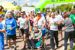 Athletes at the start of a Charity run Wings of the Angels.Belar Stock Images