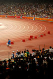 Athletic field. In the national stadium(also named as Bird's nest ) of the Beijing 2008 Paralympic Games Royalty Free Stock Photo
