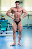 Athletic man Royalty Free Stock Photo
