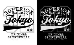 Athletic Tokyo style, tshirt graphic. Typography design, vector image Stock Photography