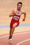 Athlétisme d'intérieur 2015 Image stock