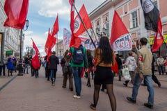 Atividade do protesto em Rússia imagem de stock