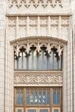Atlanta city hall. Details of entrance to neo-gothic Atlanta City hall, GA Royalty Free Stock Images