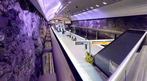 Atlanta Tube 1 Stock Photo