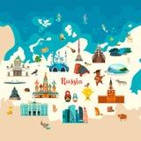Atlas del vector de Rusia, ejemplo colorido libre illustration