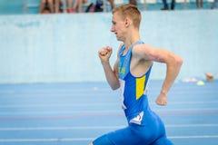 Atleta ucraino Fotografie Stock Libere da Diritti