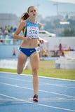 Atleta ucraino Immagine Stock