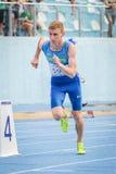 Atleta ucraino Fotografia Stock