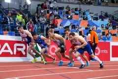 Atletiek - Mens Heptathlon, 1000m Royalty-vrije Stock Foto