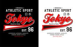 Atletisch de typografieontwerp van Tokyo vector illustratie