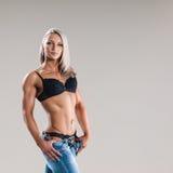 Atletische jonge vrouw Royalty-vrije Stock Foto's