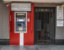 ATM摊在成都,中国 库存图片