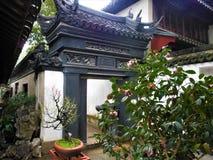 Atmósfera y plantas chinas, arte, historia y arquitectura en la ciudad de Shangai, China foto de archivo