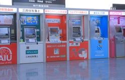 ATM可可机器日本 库存照片