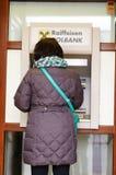 ATM机器 图库摄影