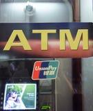 Atm设备 免版税图库摄影