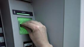 ATM και πιστωτική κάρτα φιλμ μικρού μήκους