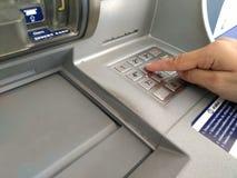 ATM для разделяют ваши деньги Стоковые Фото