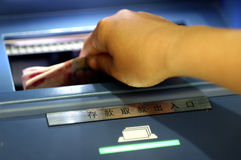 ATM imagem de stock royalty free