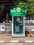 ATM of APB Bank Stock Photo