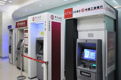 ATM,Bank,Beijing,China Royalty Free Stock Photography