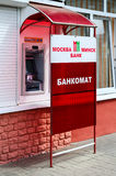ATM of the bank Moscow-Minsk, Gomel, Belarus Royalty Free Stock Images