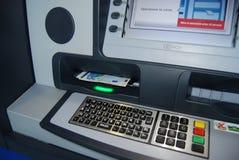 ATM - Bargeldpunkt Stockbild
