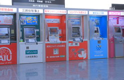 ATM cach machine Japan Stock Photo
