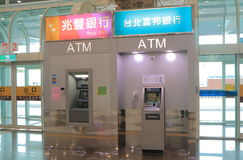 ATM cash dispenser Kaohsiung international airport Kaohsiung Taiwan Stock Photography
