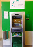 ATM - Cash point. ATM machine - Cash point, dispense stock photography
