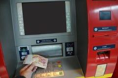 ATM - contant geldmachine Stock Foto