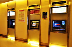 ATM-contante geld machine Royalty-vrije Stock Foto