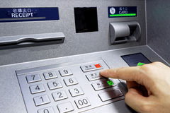 ATM - entering pin Royalty Free Stock Photography