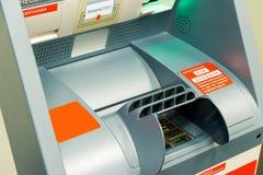 ATM Geautomatiseerde Tellermachine bij Bankbuitenkant Stock Foto