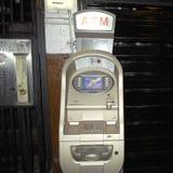 ATM Gotówkowa maszyna Obraz Stock