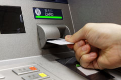 ATM insert card Royalty Free Stock Photography